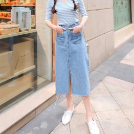 9001 high waist half denim skirt