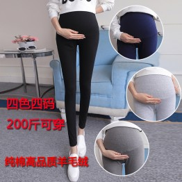 3121 cotton autumn new belly pants pregnant women pants high elastic