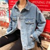 Autumn new college style personality loose ribbon belt denim jacket