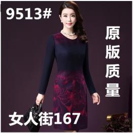 9513 plus size mid-age women's printed woolen dress