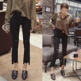 1030 high waist hole micro-horn jeans