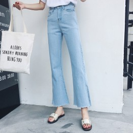 1029 fork light blue high waist wide leg jeans