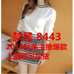 8443 autumn knit long sleeve sweater with tight hip skirt