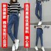 6396 large size women loose lacing waist slim feet jeans