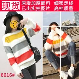 6616 rainbow stripes Harajuku sweater