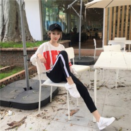 1300 CHIC high waist white bar leisure solid color casual pants