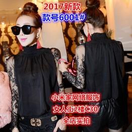 6001 lace sleeves design chiffon high collar shirt