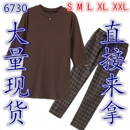 6730 Korean temperament knitted shirt with lattice casual pants