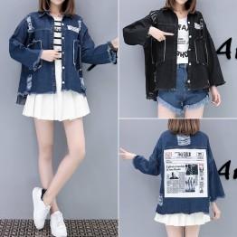 7534 autumn new large size loose denim jacket