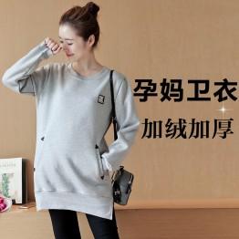 501 woolen lining thickening maternity sweatshirt