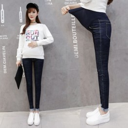 129 high-rise pregnant women pencil jeans