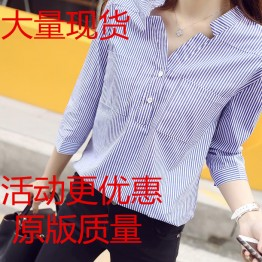 076 v neck classic vertical stripes comfortable shirt