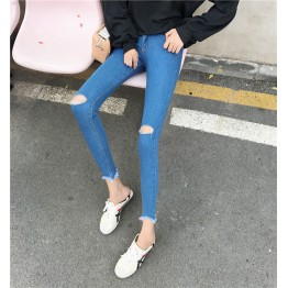 B85 holes high elastic pencil jeans