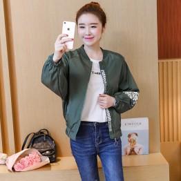 9901 stand letter zipper long sleeve loose short jacket