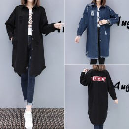 7533 loose windbreaker long denim jacket