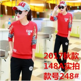 248 casual long sleeves round neck slim printing tracksuit