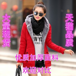 6932 thick wool lining hooded jacket