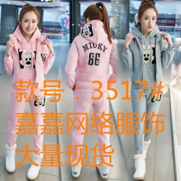 3517 woolen thick women leisure sports suit three pieces