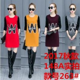 263 Korean fashion long sleeve color matching woolen dress