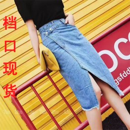 3097 high waist irregular denim skirt