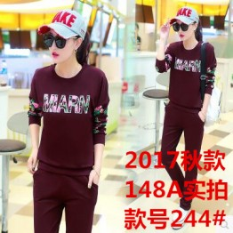 244 fashion printing letters long sleeve tracksuit