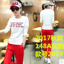 202 Korean fashion letter print tracksuit