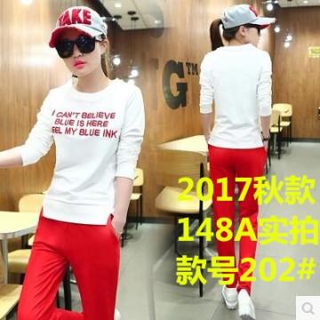202 Korean fashion letter print tracksuit