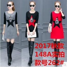262 knitted long sleeve round neck woolen dress