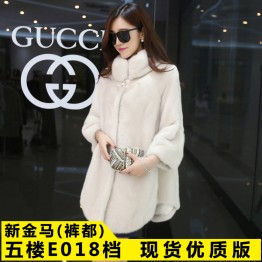 8818 winter imitation mink fur coat