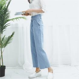 3366 high waist wide leg jeans