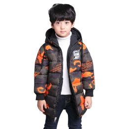 7300 Winter children's camouflage warm jacket