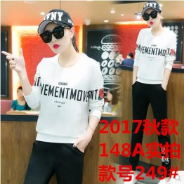 249 fashion round neck print sportswear