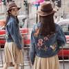 8903 loose retro embroidered short denim jacket